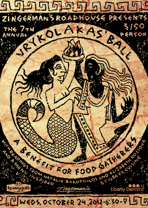 The 7th Annual Vrykolakas' (Vampires') Ball: A Benefit for Food Gatherers