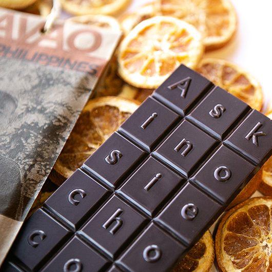 Shawn Askinosie's New Dark Chocolate & Orange Bar
